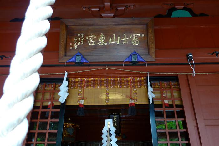 駿河の神社  富士浅間神社  24