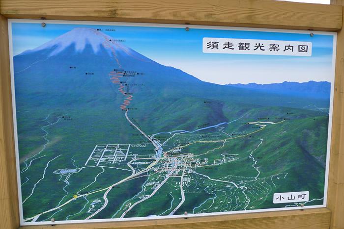 旅の道すがら  富士から伊豆へ 1