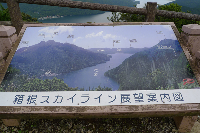 旅の道すがら  富士から伊豆へ 3