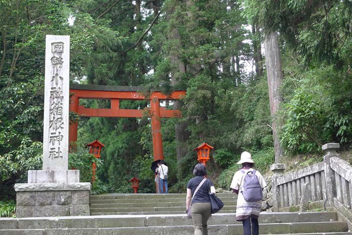 相模の神社  箱根神社  2