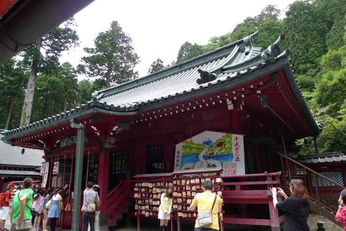相模の神社  箱根神社  10