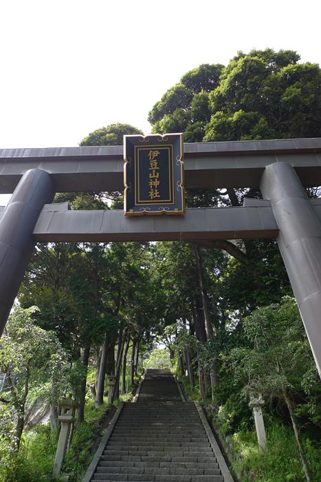 相模の神社  伊豆山神社  3