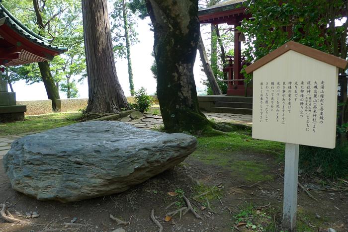 相模の神社  伊豆山神社  7