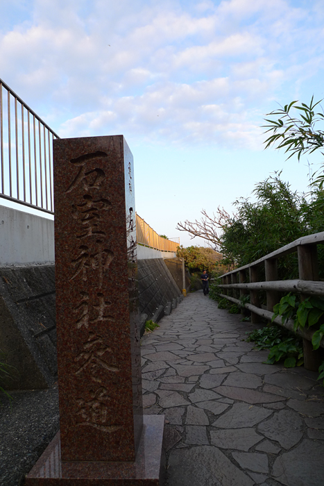 伊豆の神社  石室神社  6