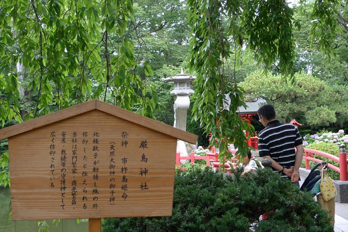 駿河の神社  三島大社  5