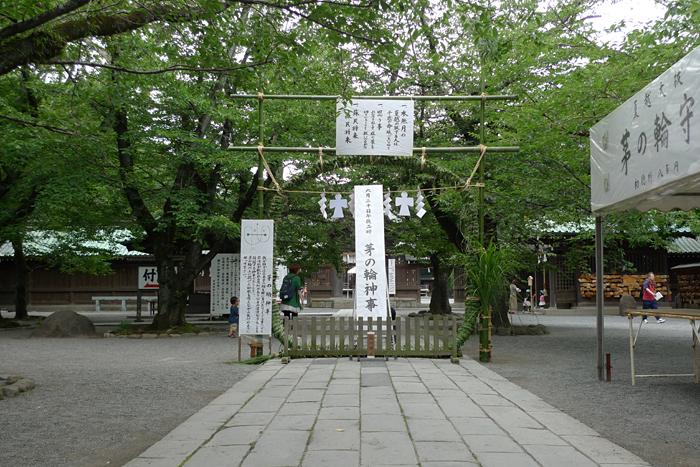 駿河の神社  三島大社  13