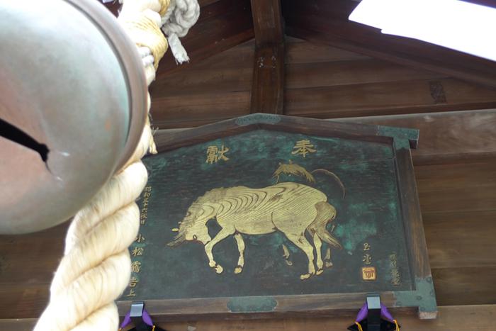 駿河の神社  三島大社  15