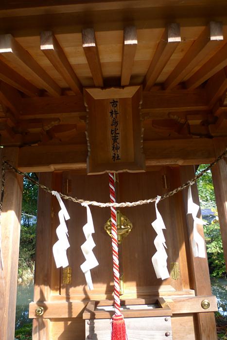 但馬の神社  出石神社  31