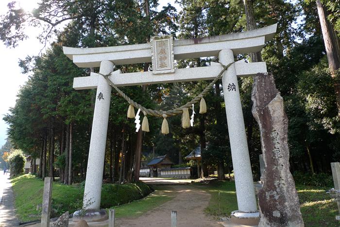 但馬の神社  粟鹿神社  1