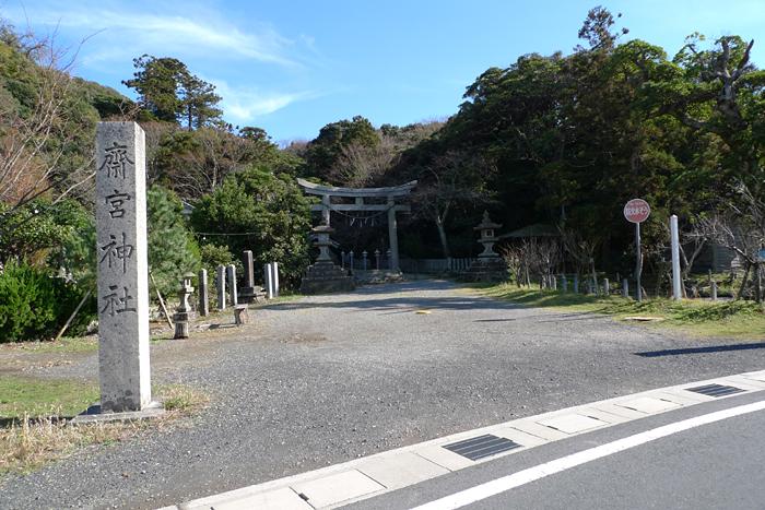 丹後の神社  斎宮神社(竹内神社)  1