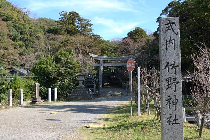 丹後の神社  斎宮神社(竹内神社)  2