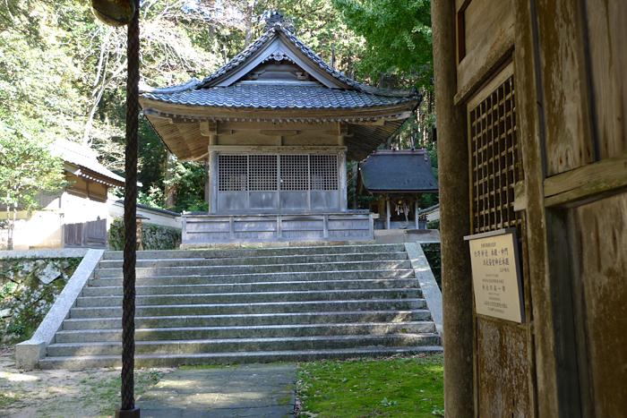 丹後の神社  斎宮神社(竹内神社)  12