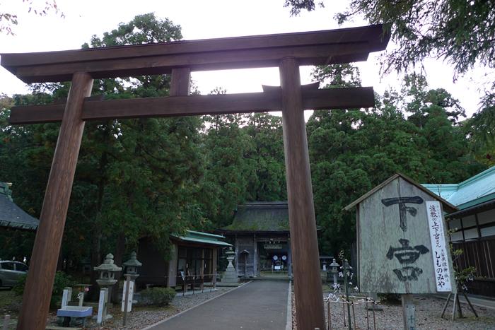 若狭の神社  若狭姫神社  3