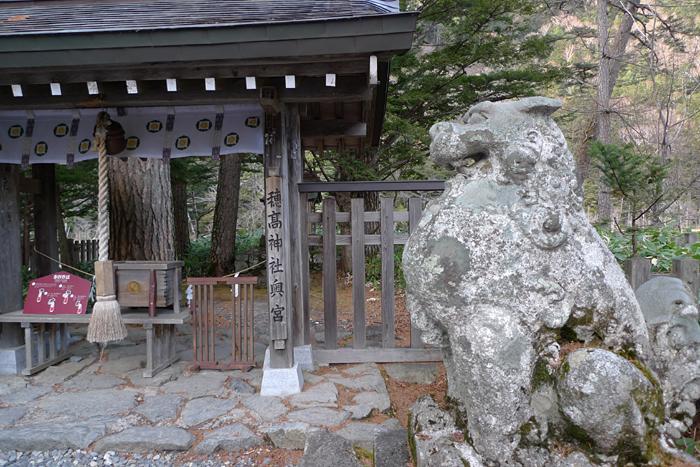 晩秋の上高地  2015 8 穂高神社奥宮 1