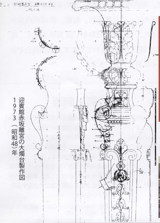 イメージ (59)