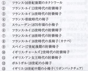 イメージ (70)