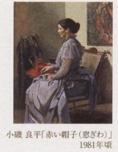 イメージ (43)