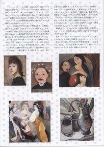 イメージ (22)