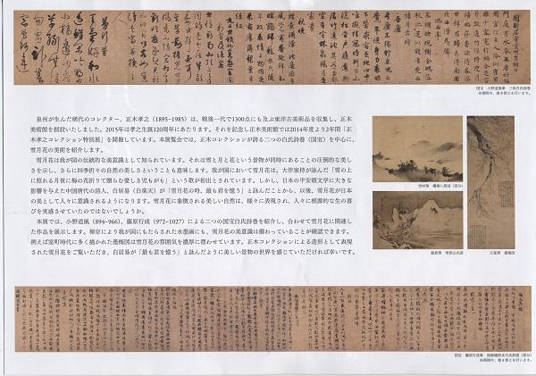 イメージ (25)