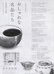 イメージ (65)