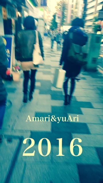 yuariandamarioffshot.jpg