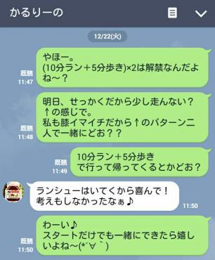 20151228181051300.jpg