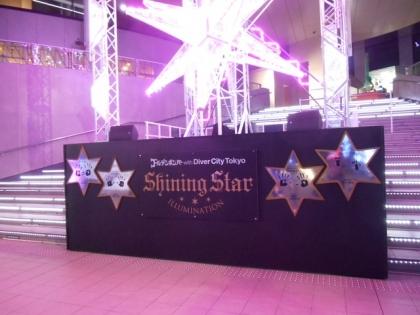 151129_SHINING STAR ILLUMINATION ゴールデンボンバー with ダイバーシティ東京_2