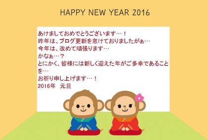 160101_新年