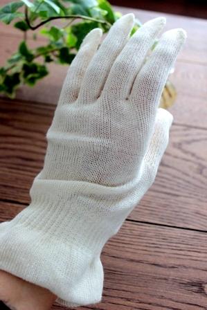 ASAFUKU おやすみ手袋 (3)
