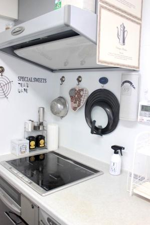 キッチン改造計画 2015 (2)