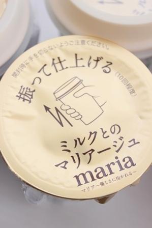 タカナシ maria (2)