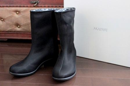 オールウェザーブーツ AKAISHI (2)