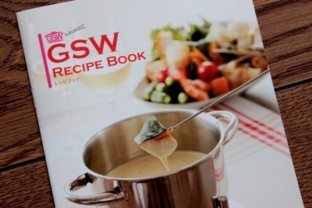 GSW お鍋 (2)