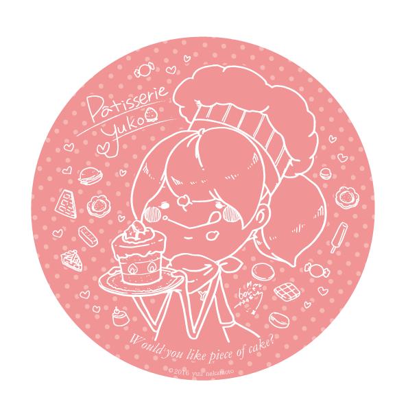 patisserie_yuko.png