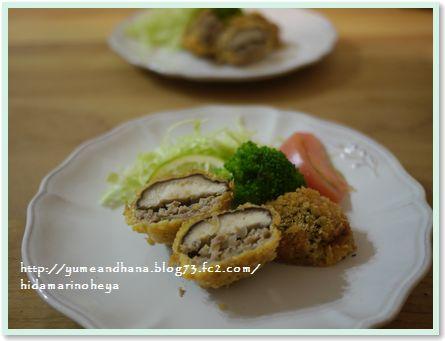 001-シイタケとひき肉のフライ1511171857