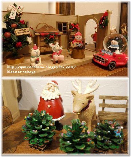 001-2015クリスマス201512242217
