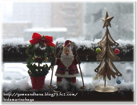 001-ホワイトクリスマス151225120500