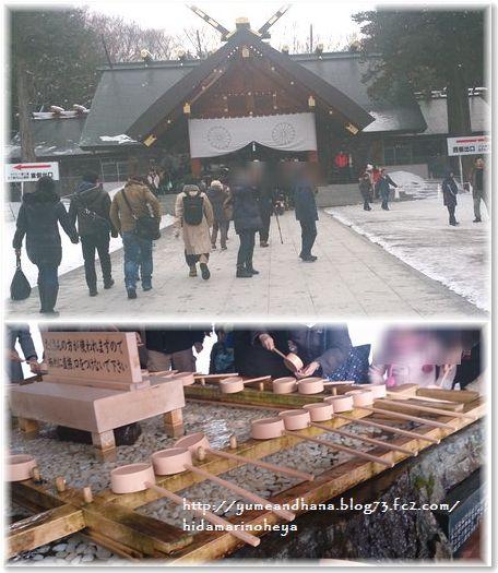 001-北海道神宮20160109