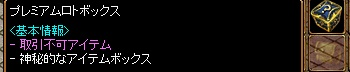 RedStone 15.12.18[06]
