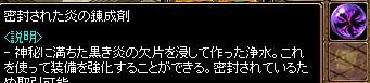 RedStone 15.12.18[07]