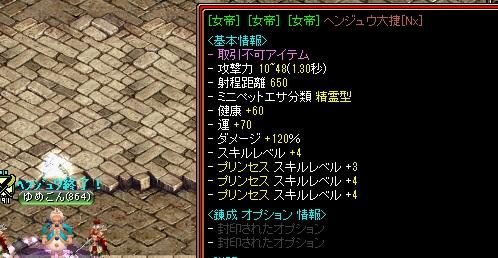 RedStone 16.01.03[01]