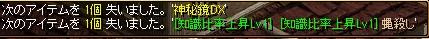 RedStone 16.02.07[00]