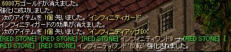 RedStone 16.02.18[00]