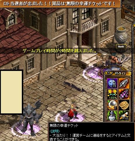 RedStone 16.02.24[14]