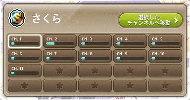 MapleStory 2016-02-29 20-27-08-63さくら