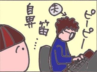 制作部☆ゆみへいの、ゆとりの時間。-hanabue11031602