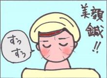 制作部☆ゆみへいの、ゆとりの時間。-yumiheihari120322