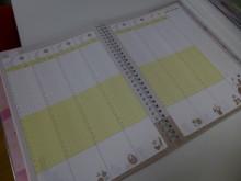 note-nakami150429