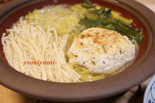 お豆腐ハンバーグ鍋1
