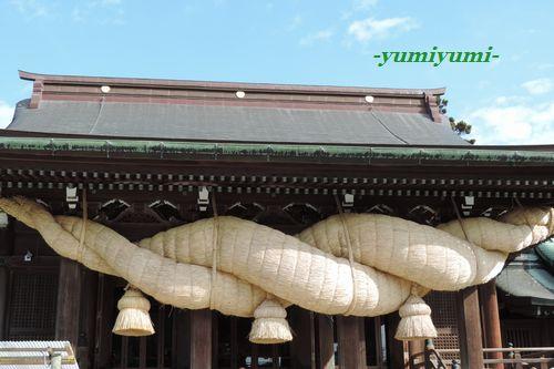 宮地嶽神社1